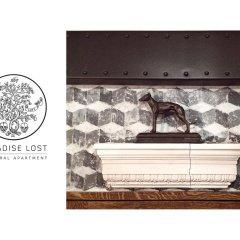 Отель Paradise Lost комната для гостей фото 5