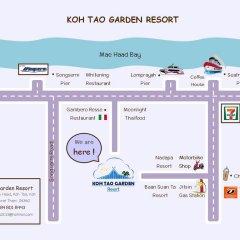 Отель Koh Tao Garden Resort городской автобус