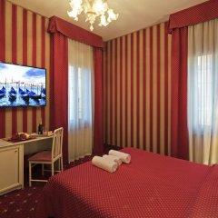 Отель Messner Palace детские мероприятия фото 2