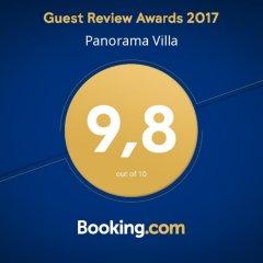 Отель Panorama Villa Кипр, Протарас - отзывы, цены и фото номеров - забронировать отель Panorama Villa онлайн спортивное сооружение