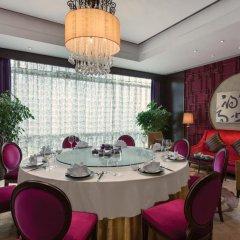 Kempinski Hotel Chongqing питание фото 3