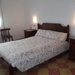 Отель Mas Cabrit комната для гостей фото 4