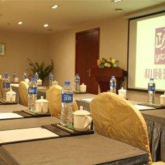 Отель Yitel Collection Xiamen Zhongshan Road Seaview Сямынь питание фото 2