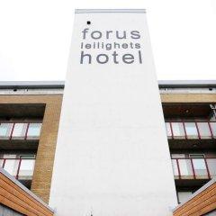 Отель Forus Leilighetshotel Норвегия, Санднес - отзывы, цены и фото номеров - забронировать отель Forus Leilighetshotel онлайн развлечения