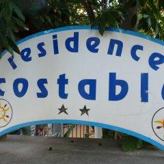 Отель Residence Costablu Римини фото 4