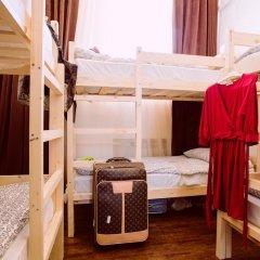 Bm Hostel Arbat Кровать в общем номере двухъярусные кровати фото 9
