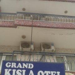 Grand Kisla Hotel Турция, Алашехир - отзывы, цены и фото номеров - забронировать отель Grand Kisla Hotel онлайн