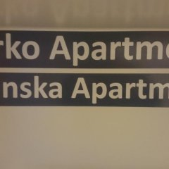 Апартаменты Solunska Apartment Апартаменты фото 43