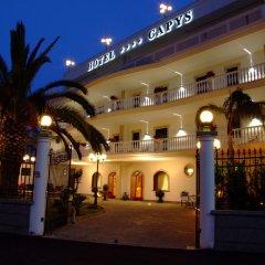 Отель Capys 4* Стандартный номер