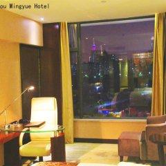 Отель Guangzhou Ming Yue Hotel Китай, Гуанчжоу - отзывы, цены и фото номеров - забронировать отель Guangzhou Ming Yue Hotel онлайн интерьер отеля фото 2