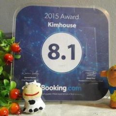 Отель Kimhouse детские мероприятия