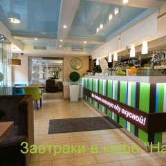 Krasny Terem Hotel гостиничный бар