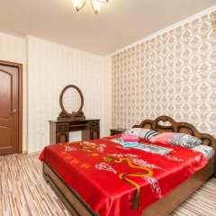 Апартаменты на Баумана Апартаменты с различными типами кроватей фото 9