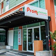 Отель Prom Ratchada Residence Таиланд, Бангкок - отзывы, цены и фото номеров - забронировать отель Prom Ratchada Residence онлайн вид на фасад фото 2