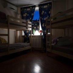 Hostel Rusland Ufa сауна