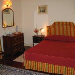 Отель Quinta Sao Goncalo Стандартный номер разные типы кроватей фото 4