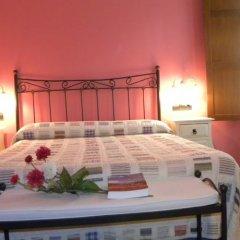Hotel Valle Del Silencio Понферрада комната для гостей