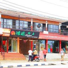 Отель Hong Yuan Hotel Непал, Покхара - отзывы, цены и фото номеров - забронировать отель Hong Yuan Hotel онлайн развлечения