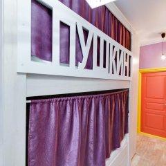 Гостиница Жилое помещение Современник Кровать в общем номере с двухъярусной кроватью фото 10