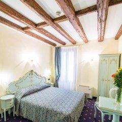 Отель Ca Zose 3* Стандартный номер с различными типами кроватей фото 5