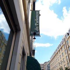 Отель Du Parlement Бельгия, Брюссель - отзывы, цены и фото номеров - забронировать отель Du Parlement онлайн фото 2