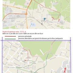 Отель Il Mezzanino Италия, Ареццо - отзывы, цены и фото номеров - забронировать отель Il Mezzanino онлайн парковка