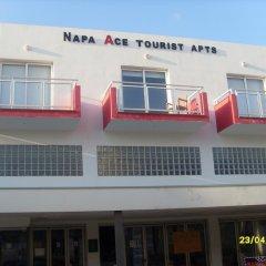 Апартаменты Napa Ace Tourist Apartments Студия с различными типами кроватей фото 20
