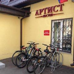 Хостел ARTIST на Курской спортивное сооружение
