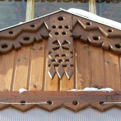 Гостевой дом Морской Конек сауна