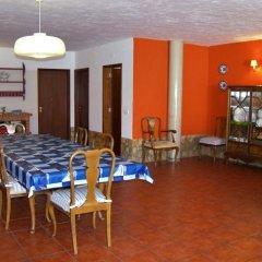 Отель Ribamar SurfHouse комната для гостей фото 5