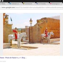 Отель Rabat Appartement Agdal Марокко, Рабат - отзывы, цены и фото номеров - забронировать отель Rabat Appartement Agdal онлайн спортивное сооружение
