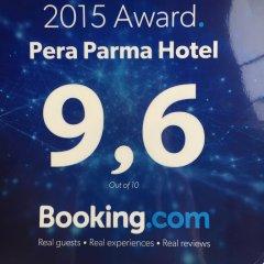 Pera Parma Турция, Стамбул - отзывы, цены и фото номеров - забронировать отель Pera Parma онлайн спортивное сооружение
