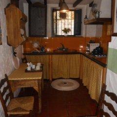 Отель Molino El Vinculo Вилла разные типы кроватей фото 20
