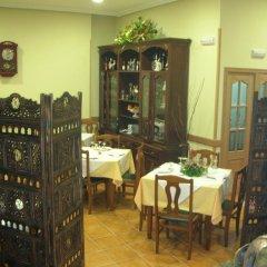Отель Hostal Galicia Монфорте-де-Лемос питание фото 2
