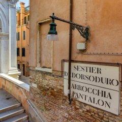 Отель Dorsoduro Apartments Италия, Венеция - отзывы, цены и фото номеров - забронировать отель Dorsoduro Apartments онлайн интерьер отеля фото 3