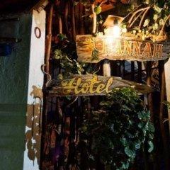 Отель Hannah Hotel Филиппины, остров Боракай - отзывы, цены и фото номеров - забронировать отель Hannah Hotel онлайн питание фото 2