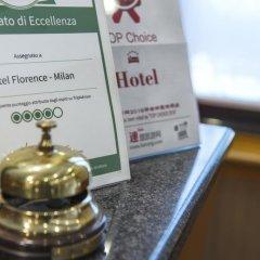 Hotel Florence интерьер отеля фото 3