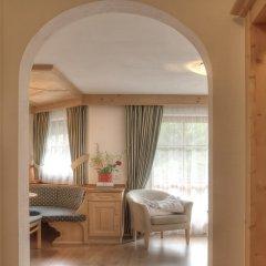Отель Residence Ciasa Giardun комната для гостей фото 5