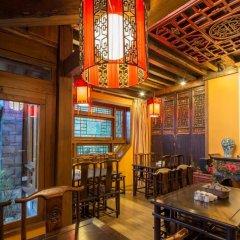 Zen Garden Hotel Lion Hill Yard питание