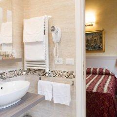 Отель Domus Trevi 3* Стандартный номер с различными типами кроватей фото 7