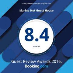 Отель Marina Hut Guest House - Klong Nin Beach питание фото 3