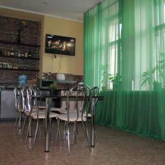 Hostel Sleep'n'Go Ярославль гостиничный бар
