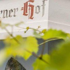Отель Residence Ladurnerhof Меран интерьер отеля фото 2