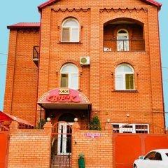 Гостиница 21 Век фото 2