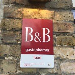 Отель B&B La Maison Bruges Бельгия, Брюгге - отзывы, цены и фото номеров - забронировать отель B&B La Maison Bruges онлайн парковка