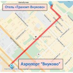 Отель Меблированные комнаты Транзит-Внуково Москва интерьер отеля