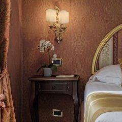 Hotel American-Dinesen 4* Стандартный номер с различными типами кроватей фото 6