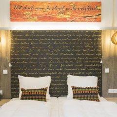 Отель Landgoed ISVW 3* Люкс с различными типами кроватей фото 4