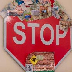Stop-House Хостел интерьер отеля фото 3