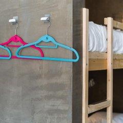 Отель If Vilamoura - Hostel/Backpacker accommodation Португалия, Виламура - отзывы, цены и фото номеров - забронировать отель If Vilamoura - Hostel/Backpacker accommodation онлайн удобства в номере